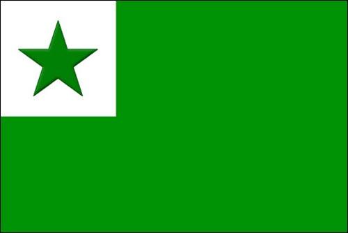 esperantská vlajka